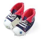 รองเท้าผ้าใบยีนส์เด็ก-Next-สีน้ำเงิน-(6-คู่/แพ็ค)