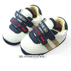 รองเท้าผ้าใบเด็ก-Mothercare-สีขาว(6-คู่/แพ็ค)