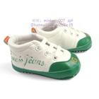 รองเท้าผ้าใบเด็ก-Guess-สีขาวเขียว-(6-คู่/แพ็ค)