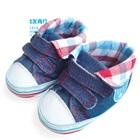 รองเท้าผ้าใบยีนส์เด็ก-สีฟ้า-(6-คู่/แพ็ค)
