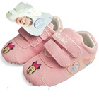 รองเท้าผ้าใบเด็ก-Minie-Mouse-สีชมพู-(6-คู่/แพ็ค)