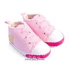 รองเท้าผ้าใบเด็ก-Next-สีชมพู-(6-คู่/แพ็ค)