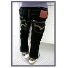กางเกงยีนส์ขายาว-สีน้ำเงินเข้ม-(4size/pack)