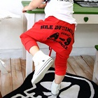 กางเกงขายาว-Happy-Smile-สีแดง-(5-ตัว/pack)