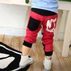 กางเกงขายาว-Touch-สีดำชมพู-(5-ตัว/pack)