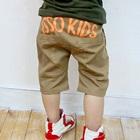 กางเกงขายาว-ISSP-KIDS-สีน้ำตาล-(4-ตัว/pack)