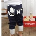 กางเกงขายาว-Dont-touch-สีน้ำเงินเข้ม-(4size/pack)