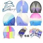 หมวกว่ายน้ำลายปลาโลมา-หลากสี(12-ใบ/pack)