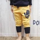 กางเกงขายาว-Dont-touch-สีเหลือง-(4size/pack)