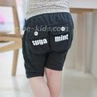 กางเกงสั้น-Suga-Mint-สีดำ-(5-ตัว/pack)