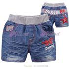 กางเกงยีนส์ขาสั้น-หมายเลข-86-(5size/pack)