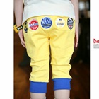 กางเกงขายาวปักโฆษณา-สีเหลือง-(4-ตัว/pack)