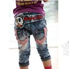กางเกงยีนส์ขายาว-Bunny-Joy-(4-ตัว/pack)