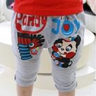 กางเกงขายาว-Pandy-สีเทา(5-ตัว/pack)
