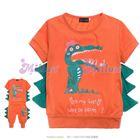 ชุดเสื้อจรเข้--สีส้ม-(5size/pack)