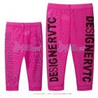 กางเกงเลคกิ้งสุดจี๊ด-สีชมพู--(5size/pack)