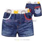 กางเกงยีนส์ขาสั้นกบคู่---(5size/pack)