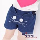 กางเกงยีนส์ขาสั้นแมวเหมียวสีน้ำเงิน-(5-ตัว/pack)