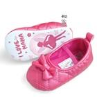 รองเท้าเด็ก-I-love-mama-สีชมพู-(6-คู่/แพ็ค)