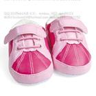 รองเท้าผ้าใบเด็ก-สีชมพู-(4-คู่/แพ็ค)