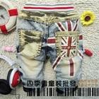 กางเกงยีนส์ธงชาติอังกฤษ-สีน้ำเงิน(5-ตัว/pack)