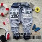 กางเกงยีนส์-Denim-สีน้ำเงิน-(5-ตัว/pack)