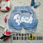 กางเกงยีนส์ขาสั้น-Fitch-สีฟ้า-(5-ตัว/pack)