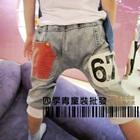 กางเกงยีนส์ขายาว-No-67-สีฟ้า-(5-ตัว/pack)