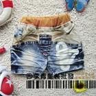กางเกงยีนส์ขาสั้น-975-สีน้ำเงิน-(5-ตัว/pack)