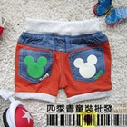 กางเกงยีนส์ขาสั้นMickey-Mouse-สีส้ม-(5-ตัว/pack)
