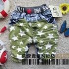 กางเกงยีนส์ขาสั้นธงสหรัฐ-สีเขียว-(5-ตัว/pack)