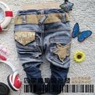 กางเกงยีนส์ขายาว-The-Star-สีน้ำเงิน-(5-ตัว/pack)