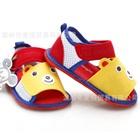 รองเท้าแตะเด็ก-Winnie-สีเหลืองน้ำเงิน-(4-คู่/แพ็ค)