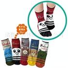 ถุงเท้าแฟชั่นเด็กสกรีนลายสัตว์--(20-คู่-/pack)