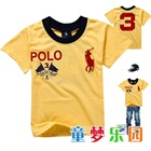 เสื้อเด็กแขนสั้น-Polo-สีเหลือง-(5-ตัว/pack)