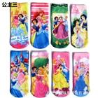 ถุงเท้าเด็กลายเจ้าหญิง-Mickeyคละลาย-(12-คู่-/pack)