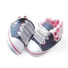 รองเท้าเด็ก-Soft-Bottom-สีฟ้า