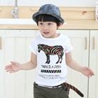 เสื้อยืดแขนสั้น-Zebra-สีขาว-(5-ตัว/-pack)