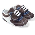 รองเท้าผ้าใบเด็ก-Baby-สีน้ำตาล-(6-คู่/แพ็ค)