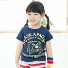เสื้อยืดแขนสั้น-Alaska-Pacific-สีน้ำเงิน-(5-ตัว/-pack)