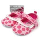 รองเท้าเด็กลายจุดใหญ่ๆ-สีชมพู-(6-คู่/แพ็ค)