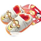 รองเท้าเด็ก-Tiger-สีเทา