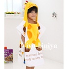 ผ้าขนหนูเด็ก-ลายวัวน้อยน่ารักสีเหลือง-(5-ผืน/pack)