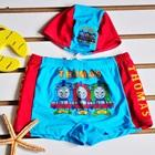 กางเกงว่ายน้ำพร้อมหมวก-Thomas-สีฟ้า-(5-ตัว/pack)