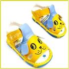 รองเท้าแตะเด็กหมาน้อย-สีเหลือง-(5-คู่/แพ็ค)