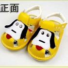 รองเท้าแตะหมาแลบลิ้น-สีเหลือง-(5-คู่/แพ็ค)