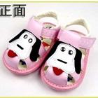 รองเท้าแตะหมาแลบลิ้น-สีชมพู-(5-คู่/แพ็ค)