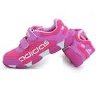 รองเท้าผ้าใบ-Adidas-สีชมพู-(7-คู่/แพ็ค)