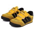 รองเท้าผ้าใบรูตาข่าย-Adidas--สีเหลือง-(7-คู่/แพ็ค)