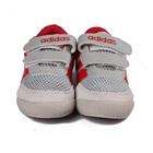 รองเท้าผ้าใบรูตาข่าย-Adidas--สีเทา-(7-คู่/แพ็ค)